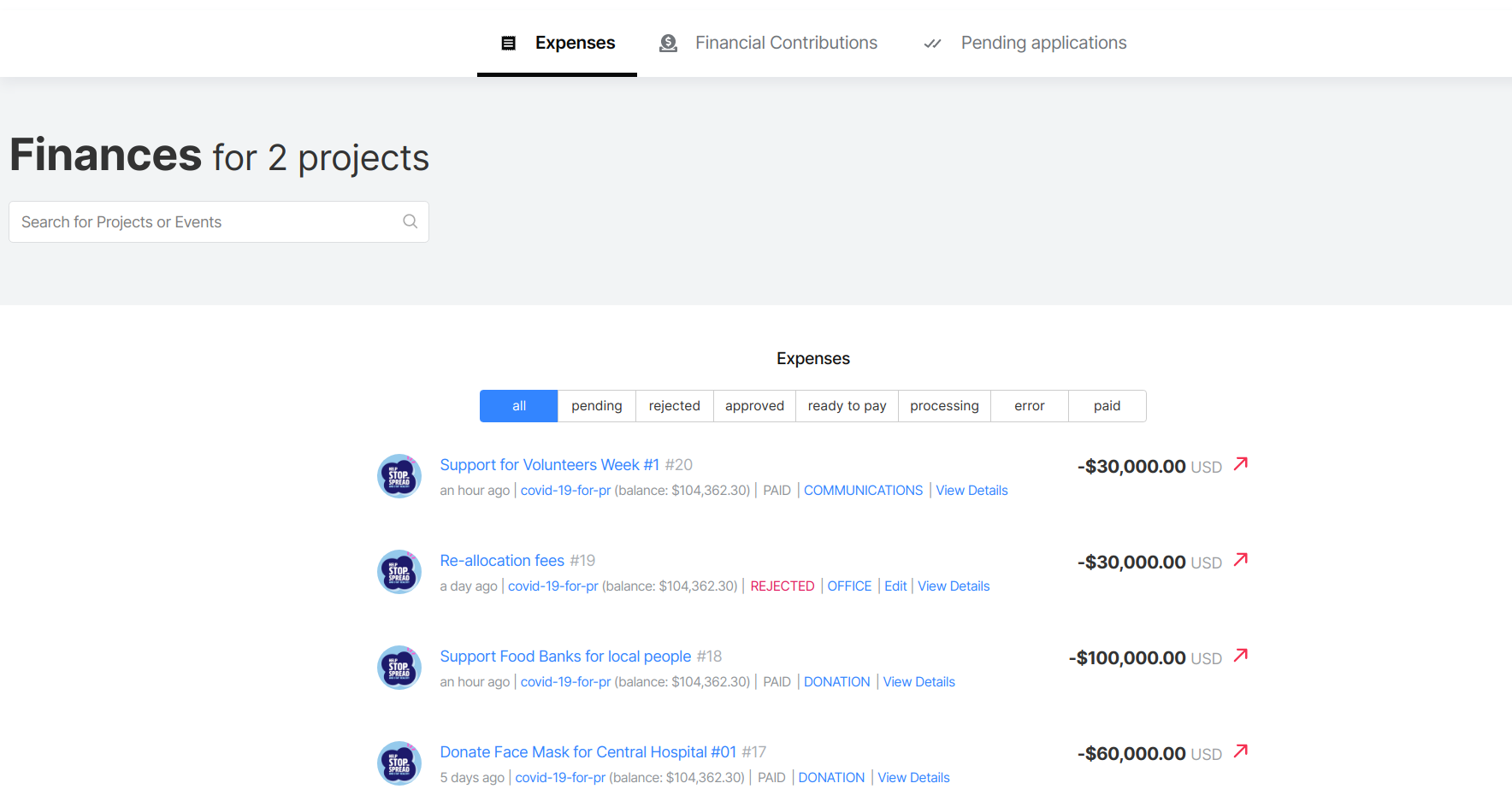 Expenses page screenshot